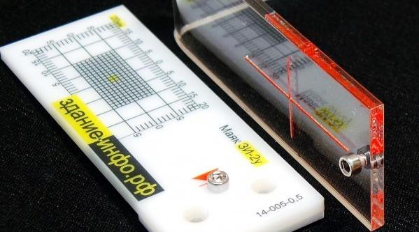 Маяк ЗИ-2у - металлические реперные точки для точных измерений в углах зданий