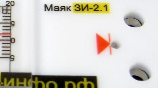 Маяк ЗИ-2.1 - реперное отверстие