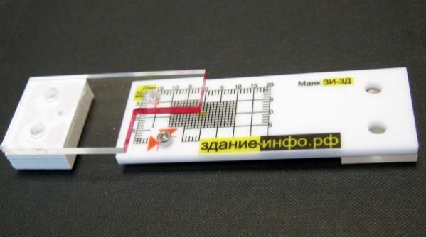 Маяк ЗИ-3д - точные наблюдения по трем осям