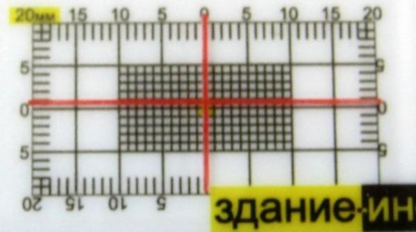 Маяк ЗИ-2 - четкая шкала