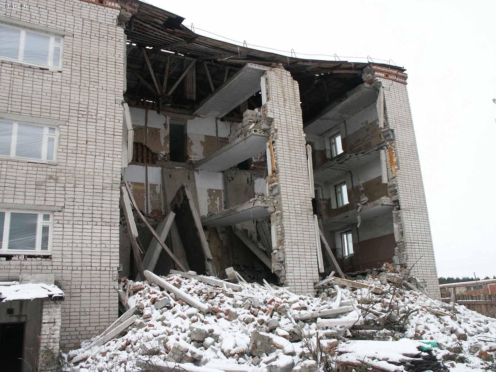 Трещины в конструкциях здания приводят к егообрушению
