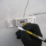 Нанесение информации на маяк ЗИ-2.1м