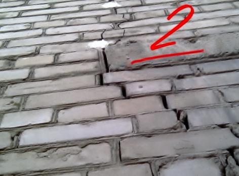 Оценка качества эксплуатации здания по трещинам в стене