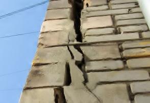 Раскрытие отремонтированной трещины в стене