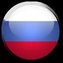 Купить маяки в России