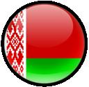 Купить маяки в Беларуси