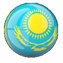 Купить маяки в Казахстане