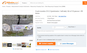 Crack monitor on eBay