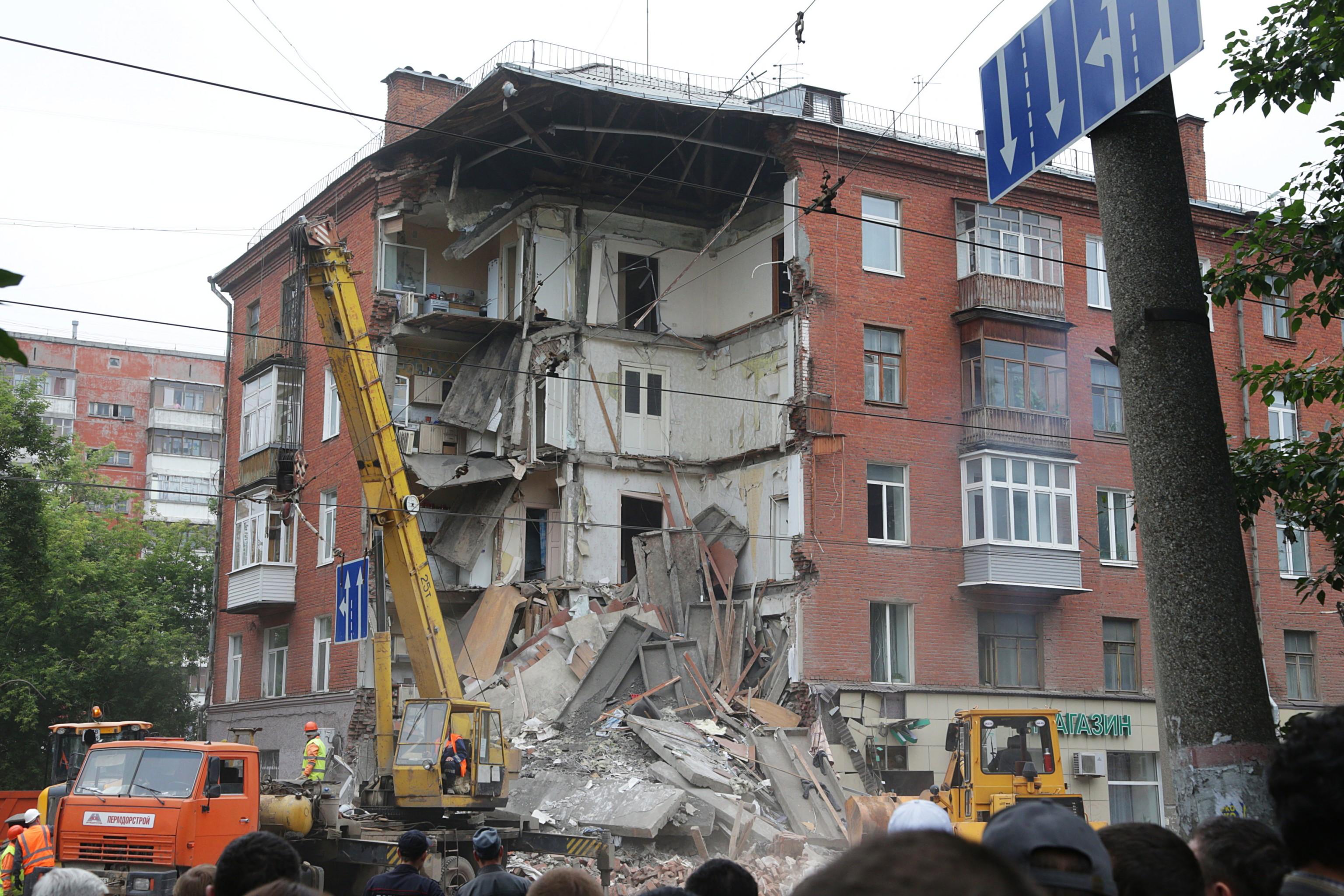 Обрушение Пермь Куйбышева 103