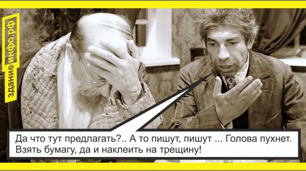 маяк Шарикова