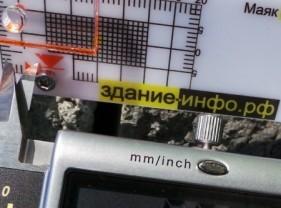 Видео: Маяк ЗИ-3д на неровной стене с трещиной