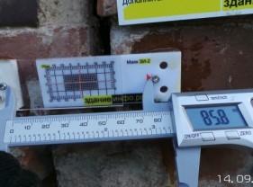 Видео: 3 модели маяков наблюдения за трещинами