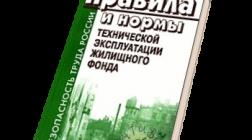 Требования по использованию маяков из МДК 2-03.2003 (постановление №170)