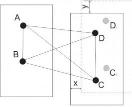 Наблюдение за трещинами по 3-4 точкам