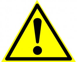 ЧАВО (FAQ) по маякам серии ЗИ: как защитить маяк от вандалов?