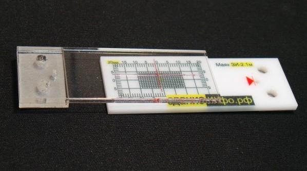 Маяк ЗИ-2.1м - общий вид