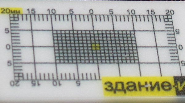Маяк ЗИ-2.1м - шкала