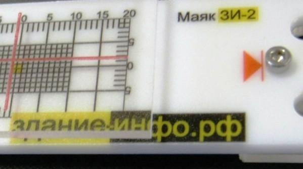 Маяк ЗИ-2 - установочный зазор между пластинами