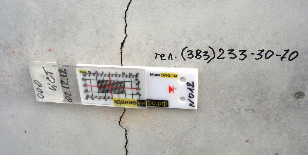 Методы и средства наблюдения за трещинами - здание