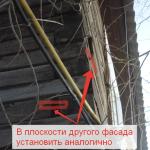 Маяки для трещин в деревянных зданиях