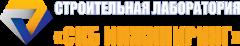 СКБ Инжиниринг - строительная лаборатория, обследование зданий и сооружений