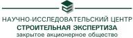 ЗАО НИЦ Строительная экспертиза Москва - обследование и мониторинг зданий и сооружений