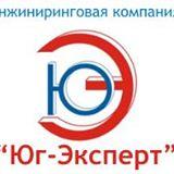 ЮГ-Эксперт - обследование зданий и сооружений, строительно-технические экспертизы, Новороссийск