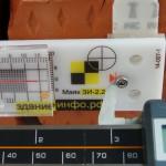Точные измерения с использованием маяка ЗИ-2.2