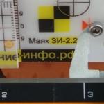 Точные измерения с маяком ЗИ-2.2