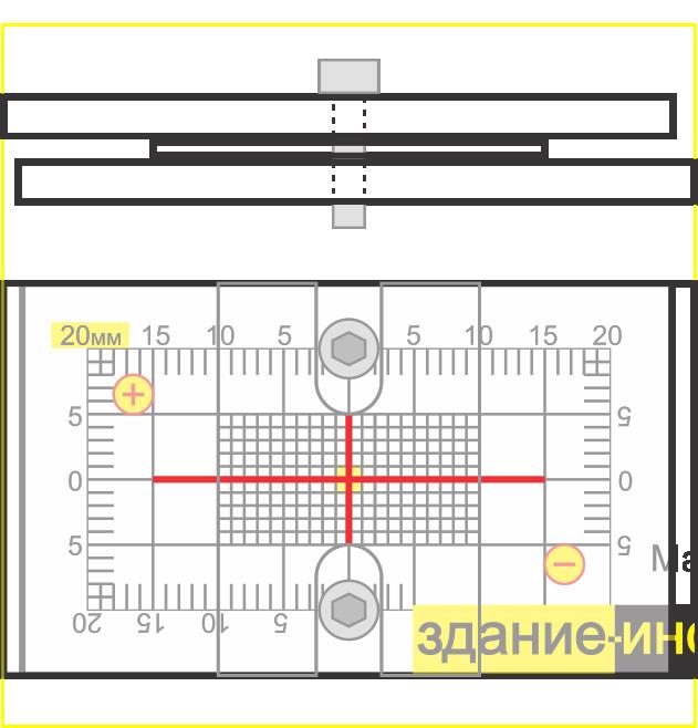 Scheme crack monitor zi-2.2-target