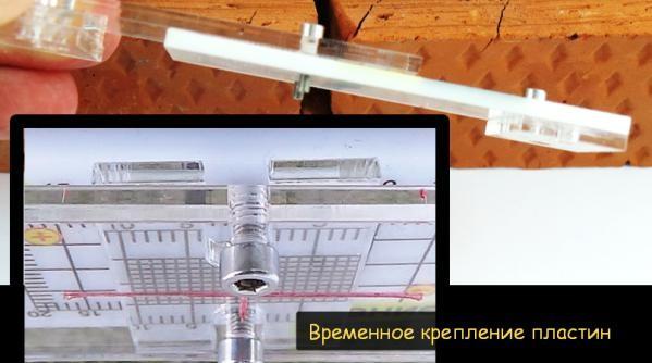 Маяк ЗИ-2.2. Временное крепление