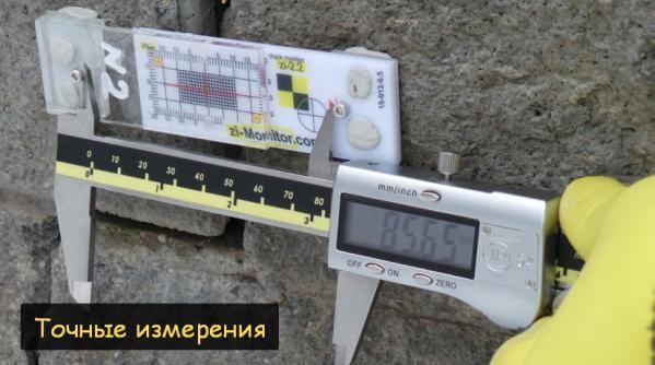 Маяк ЗИ-2.2 точные измерения