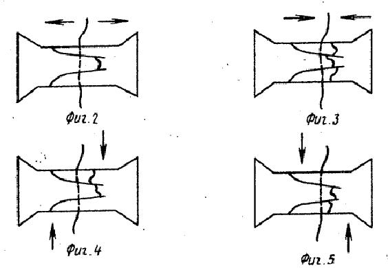 Маяк для наблюдения за развитием трещин - фиг 2-5