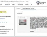 Маяк ЗИ-2 внесен в Банк данных о наиболее эффективных технологиях в ЖКХ