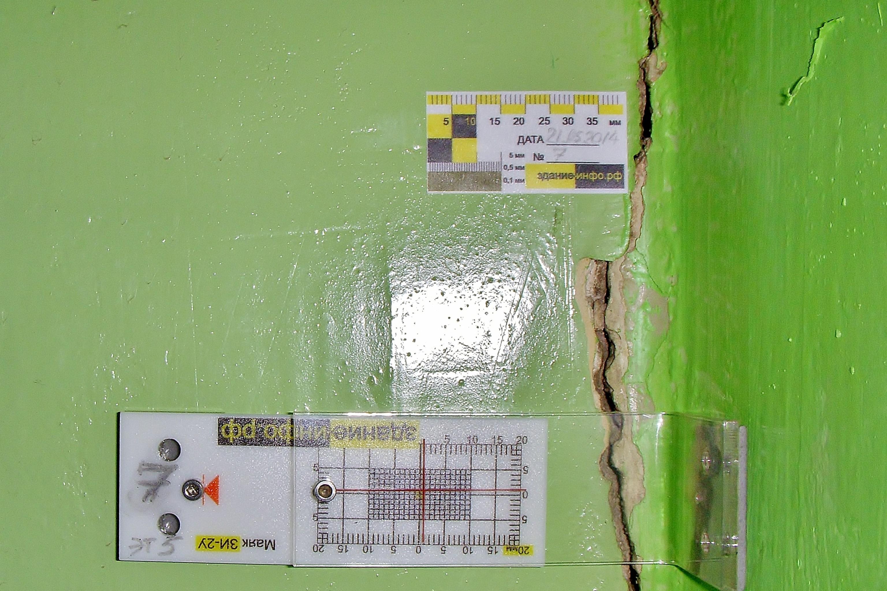 Мониторинг трещин в углу
